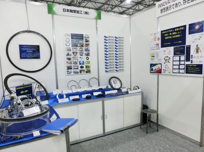 産業交流展2019③